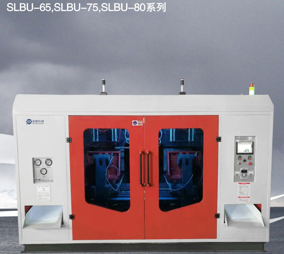 jerry-can-plastic-blow-moulding-machine