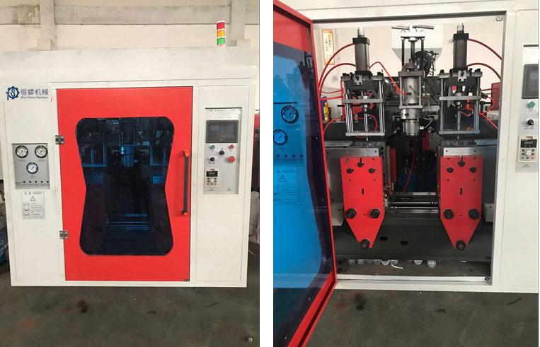 plastic-moulding-machine-price