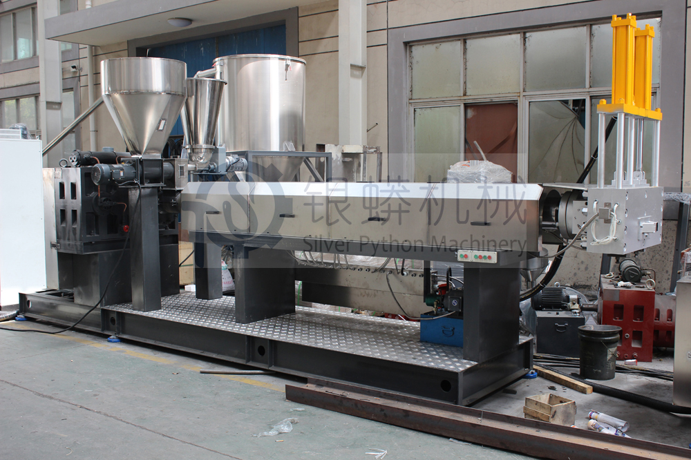 Waste-PP-woven-bag-plastic- recycling -granulator machine